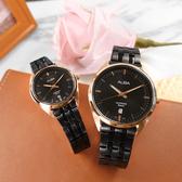 ALBA / VJ42-X303SD.VJ22-X323SD / 簡約時尚 藍寶石水晶玻璃 不鏽鋼手錶 情人對錶 黑x鍍玫瑰金框 41mm+29mm