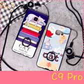 【萌萌噠】三星 Galaxy C9 Pro  可愛卡通 彩繪磨砂浮雕保護殼 指環扣 支架 手機殼 硬殼 附掛繩