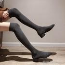 長靴過膝長靴女秋冬新款彈力襪靴粗跟高跟長筒絲襪瘦瘦靴百搭中筒 【快速出貨】
