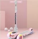 滑板車 小孩踏板寶寶滑板車2-6-8歲以上兒童3輪溜溜車單腳可坐可騎滑滑車TW【快速出貨八折鉅惠】