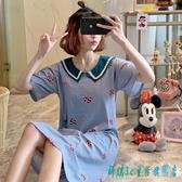 2020新款日系公主風睡裙女夏大碼短袖棉質可愛蘑菇夏天薄款睡衣裙子 OO7287『科炫3C』