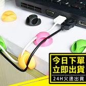 [24hr-台灣現貨] 時尚 可愛 矽膠繞線器 多功能捲線器 耳機 收納 MP3 耳機 捲線器 繞線器 整線