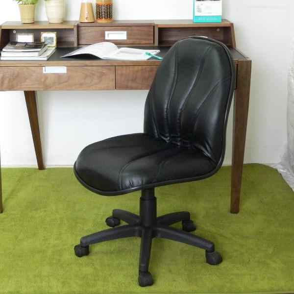 電腦椅【時尚屋】路易斯無扶手辦公椅FG7-HF-23台灣製/免組裝/辦公椅/電腦椅