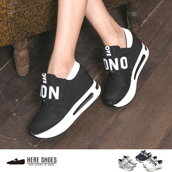 [Here Shoes]韓版英文字自粘魔鬼氈 6.5cm厚底隱形內增高運動鞋 休閒鞋 3色─KD120