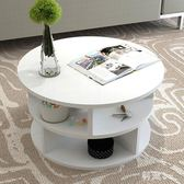茶幾簡約現代北歐圓形創意客廳儲物臥室床邊柜邊幾組裝陽臺小桌 js3479『科炫3C』
