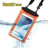 手機套 新款手機防水袋游泳浮潛水漂流防水包4.7~5.5寸蘋果三星iphone6p 城市玩家