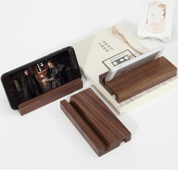 手機平板懶人支架黑胡桃木桌面簡約創意手機iPad便攜式支撐架