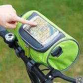 可視觸屏山地車配件包自行車包前梁包上管防水馬鞍包騎行裝備配件  都市時尚