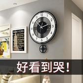 現代簡約鐘錶掛鐘客廳創意個性時尚裝飾家用北歐式石英鐘新款時鐘 年底清倉8折