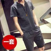 夏季中國風亞麻套裝男士大碼棉麻短袖T恤V領休閒半袖黑白打底衫潮 快速出貨