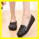 夏季淺口白色塑料涼鞋女工作鞋包頭鞋沙灘鞋鳥巢鏤空洞洞鞋