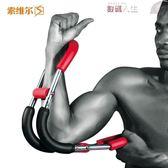 臂力器 家用30kg臂力器40kg臂力棒50公斤握力棒60男士擴胸肌健身訓練器材 數碼人生