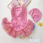 兒童泳衣寶寶中小童游泳衣公主連體裙式蕾絲泳裝【奇趣小屋】