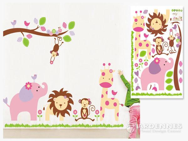 【ARDENNES】創意組合DIY壁貼/牆貼/兒童教室佈置/可重複貼 可愛動物園