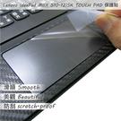 【Ezstick】Lenovo Miix 510 12 ISK 系列專用 TOUCH PAD 抗刮保護貼