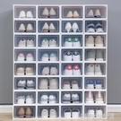 加厚防塵翻蓋鞋盒透明抽屜式鞋子收納盒塑料簡易鞋盒子組合