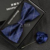 英倫韓版新郎伴郎結婚領結男士正裝藏青深藍色格子蝴蝶結 俏女孩
