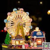 年終狂歡diy手工創意成人小屋制作小房子藝術別墅模型兒童玩具生日禮物 年終狂歡節