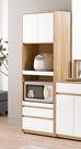 【森可家居】羅德尼6尺高收納櫃 8CM918-1 餐櫃 廚房櫃 碗盤碟櫃 木紋質感 無印北歐風