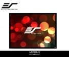 【台北音響 新北音響推薦】億立 Elite Screens 投影機專用  高級款固定式框架幕200吋 R200WV1   比例 4:3