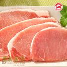 【台糖優質肉品】里肌豬排 x1盒 _台糖CAS安心肉品 健康豬肉 瘦肉精out