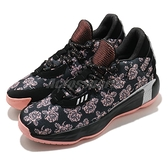 adidas 籃球鞋 Dame 7 GCA 黑 粉紅 Rose City 玫瑰 男鞋 里拉德 【ACS】 FZ1092