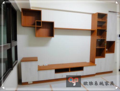 【歐雅系統家具】 造型展示 玻璃門電視展示櫃