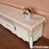 歐式電視櫃桌布蕾絲布藝長方形客廳梳妝台鞋櫃長條桌布防塵蓋巾罩 印象家品