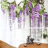 618好康又一發仿真花紫藤壁掛婚慶花卉 假花絹花綠植藤條藤蔓