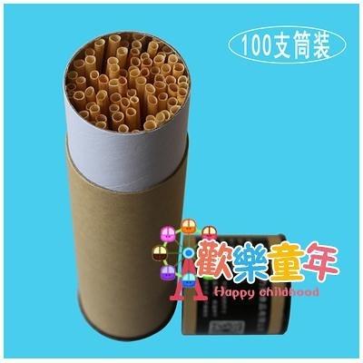 環保吸管 吸管麥桿麥秸稈兒童環保可降解吸管wheat straws 200根PC