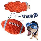 狗狗玩具發聲球耐咬寵物阿拉斯加柴犬用品大狗柯基金毛大型犬磨牙