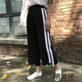 休閒裤寬鬆休閒褲女夏季新款韓版褲子條紋運動褲