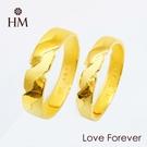 Harvest Moon 富家精品 黃金對戒 愛的誓約 純金9999 結婚對戒 可調式戒圍 GR03863男 GR03866女