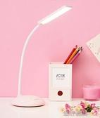 歐普充電台燈LED護眼燈夾子燈床頭宿舍燈直播美顏USB閱讀學生書桌 【全館免運】 YJT
