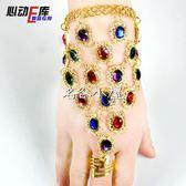 手镯戒指一体链手链舞蹈配饰品