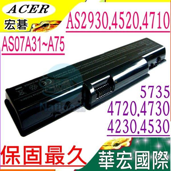 ACER 電池(保固最久)-宏碁 4760G,4920G,4930G,4935G,4937G ,5376U,5335G,AS07A42,AS07A51,AS07A52,AS07A41