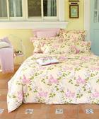 【Sanderson】Lilacs 純棉雙人四件式床包組