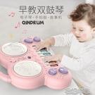 電子琴兒童玩具寶寶初學小鋼琴嬰兒音樂幼兒樂器女孩琴鍵可彈奏男 快速出貨