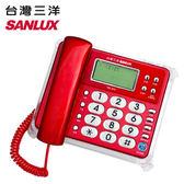 三洋 有線電話機 TEL813