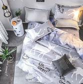 Artis台灣製 - 加大床包+枕套二入+薄被套【秘密森林】雪紡棉磨毛加工處理 親膚柔軟