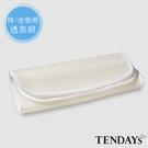 涼墊-TENDAYs 立體蜂巢透氣網(椅用/坐墊用)