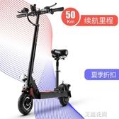 合代駕鋰電迷你小型電動滑板車電動成人車折疊代步自行車女性MBS『艾麗花園』