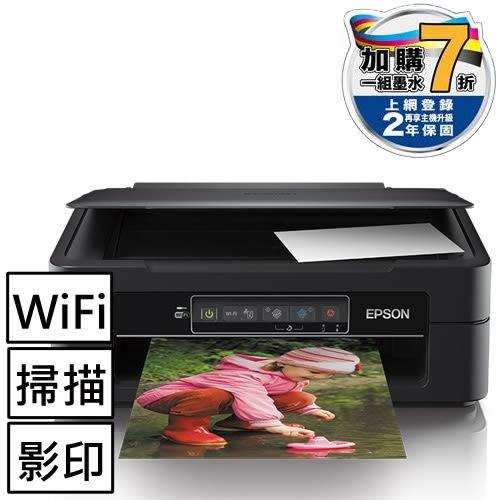 EPSON 四合一Wifi雲端超值複合機XP-245【限時!下殺500元】