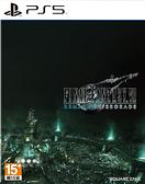 PS5 最終幻想 7 重製版 Intergrade(中文版)