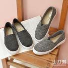 懶人鞋 混色針織休閒懶人鞋-山打努SANDARU【2467012#46】