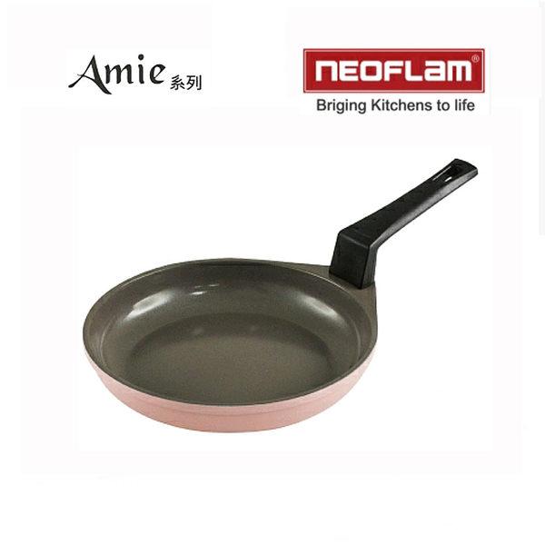 韓國[NEOFLAM] Mitra 系列16cm煎蛋鍋 EC-MT-R16