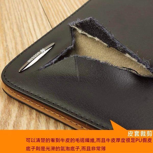 Pad Air/Air2 /Pro9.7 牛皮保護全包邊超薄皮套兩個角度支架智能休眠皮套加贈雷射名字或圖案