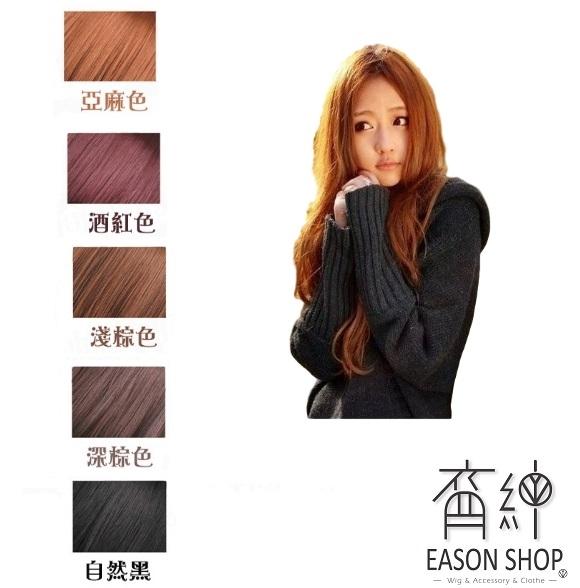 【WASSSM】 W340 全頂式仿真高溫耐熱絲假髮新款甜美可愛中分長捲髮