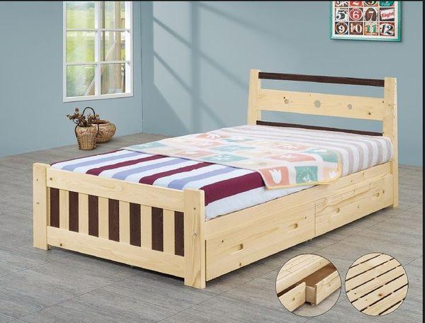 【南洋風休閒傢俱】臥室系列-背妮曰3.5尺松木實木抽屜式單人床架 SY051-1 051-5