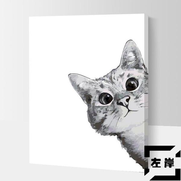 diy數字油畫手繪油彩畫大幅抽象風景動物裝飾畫貓咪【左岸男裝】